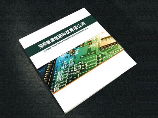 深圳頂點設計提供畫冊設計彩頁設計產品目錄設計